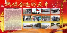 县交通局:党的十八大以来平乡交通发展纪实