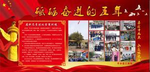 县工商局:履职尽责优化营商环境