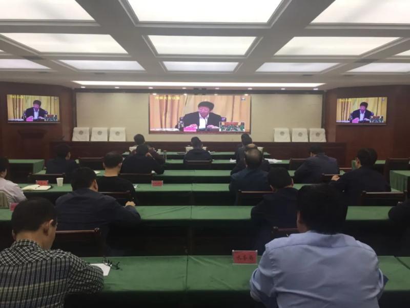 平乡县收听收看全市大气污染防治攻坚第十九次专题工作例会